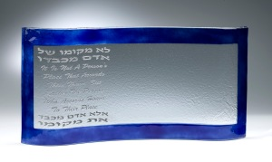 Wave Glass with Etching